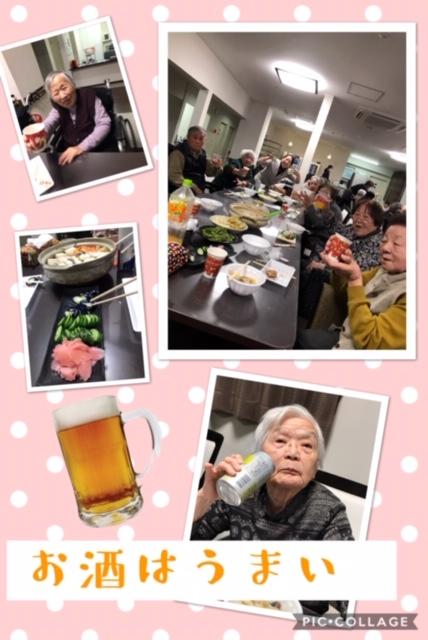 花咲さの忘年会2018