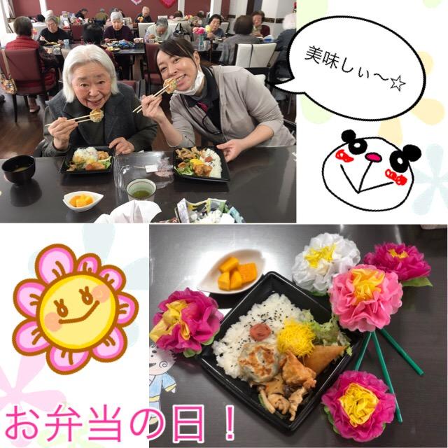 お弁当の日〜♪