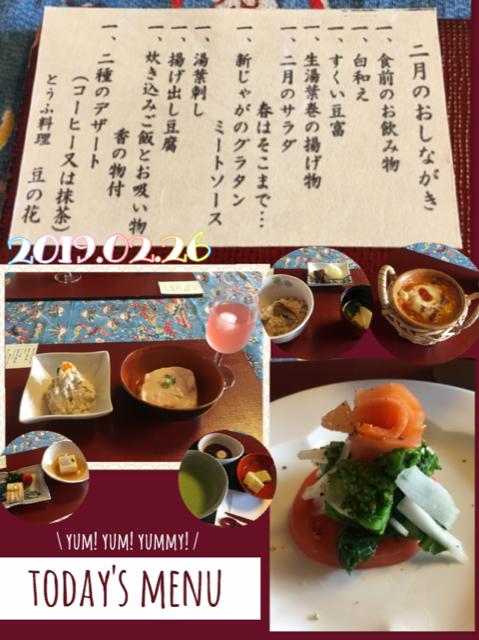 お誕生日外食!